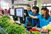 """春节前""""菜篮子""""产品价格呈季节性上涨 节后将回落"""