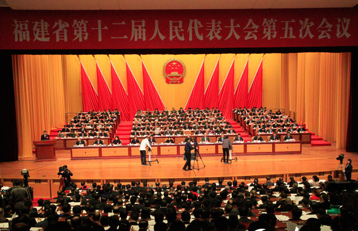 福建省十二届人大五次会议今日上午在福州开幕