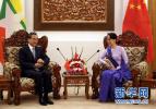 王毅与缅甸国务资政兼外长昂山素季举行会谈