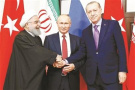 俄土伊领导人在俄罗斯索契举行三方会晤