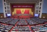 中国—东盟新闻部长会议热议中共十九大