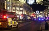 伦敦一地铁站被紧急疏散 现场出现大量武装警察
