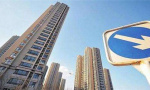 扬州楼市新政:父母子女公积金可以一起还商贷
