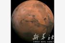 百年后定居火星?阿联酋欲在火星建造人类定居点