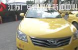 南京出租车价格改革 开始全天候双计费