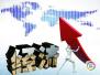 2017年中国经济回眸:民生改善 实打实的获得感