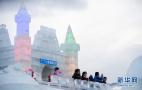 呼和浩特:塞外冰雪旅游热