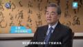 2017中国外交工作怎么样?王毅这么说
