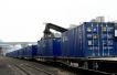 发改委:铁路货运不得强制服务强制收费、价格欺诈