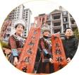 解码中国基本方略:坚持在发展中保障和改善民生