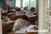 女子公务员考试因试卷雷同被淘汰 被告知考场监控失效?