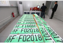 107城启用新能源号牌