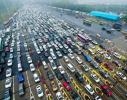 高速多处拥堵缓行,小长假首日浙江交通网有点忙