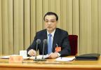 李克强签署国务院令 公布环境保护税法实施条例