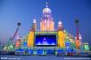 哈尔滨冰灯艺术游园会开园迎客 展出逾千件冰灯