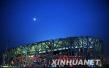 北京城区首条低空旅游航线开通 空中看鸟巢半小时880元