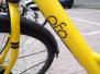 滴滴收购小蓝单车涉足共享单车市场 与ofo渐行渐远?