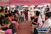哪里单身男女最多?报告显示广东居首 其次为北京上海