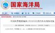 中國海警艦船編隊巡航釣魚島 2018以來密集巡航