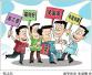 河南就业形势分析报告:新增转移就业总量全国第一