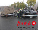 涉嫌酒驾男子猛撞停着的故障车 被困驾驶室一小时
