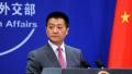外交部回应朝韩拟共举半岛旗入场冬奥会:难得缓和须珍惜