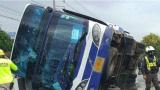 泰国 一大巴追尾 17名中国游客受伤