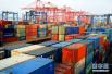 创新高!2017山东外贸进出口1.78万亿