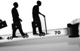 不排除先在一些城市进行试点延迟退休年龄先从女性开始?