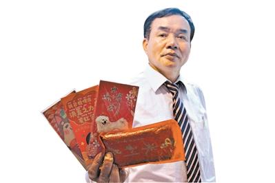 """幸运飞艇:广州""""红包封王""""30年收藏6万枚红包封,曾为收藏翻垃圾桶"""