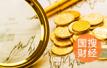 银监会:去年银行理财少增5万多亿元