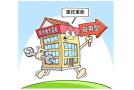 辽宁省85%地方本科高校试点向应用型转变