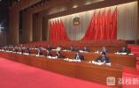 两会议程早知道 | 江苏省政协十二届一次会议今日闭幕