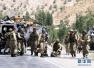 伊拉克库尔德人举行集会 抗议土耳其出兵叙利亚