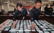 郑州铁路警方破获一起特大制贩假火车票案