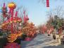 清明上河园:首届国际灯笼节成春节一大亮点