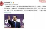 """2月1日国内外重要新闻:春运大幕开启 """"保姆纵火案""""开庭"""