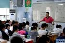 今年起 青岛学生休学转学可网上办理