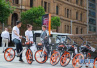 违规投增共享单车 4家企业被郑州城管委约谈