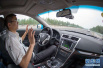 """互联网时代的变革 """"无人驾驶汽车""""挑战现行法律"""
