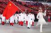 荣耀时刻!周洋高举五星红旗 中国冬奥代表团入场