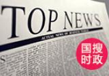 十九大报告单行本10语种外文版出版发行