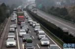春运交通事故增多 自驾出行要谨记哪些事项?