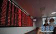 沪深两市全线反弹 超9成个股上涨:调整行情结束了吗?