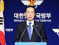 韩防长:争取在4月前公布重启韩美联合军演时间