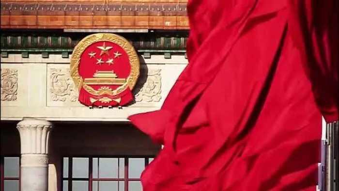 北京赛车pk10官网:宪法宣誓制度将完善!奋斗目标相关表述将做修改