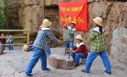林州红旗渠春节期间游客