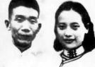 """""""杭州第一美人""""小三上位却最终被抛弃 文人们的爱情各个都是传奇"""