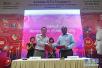 阿里巴巴在新加坡开设海外第一家联合研究院