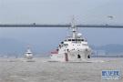 福建海上联合执法整治行动